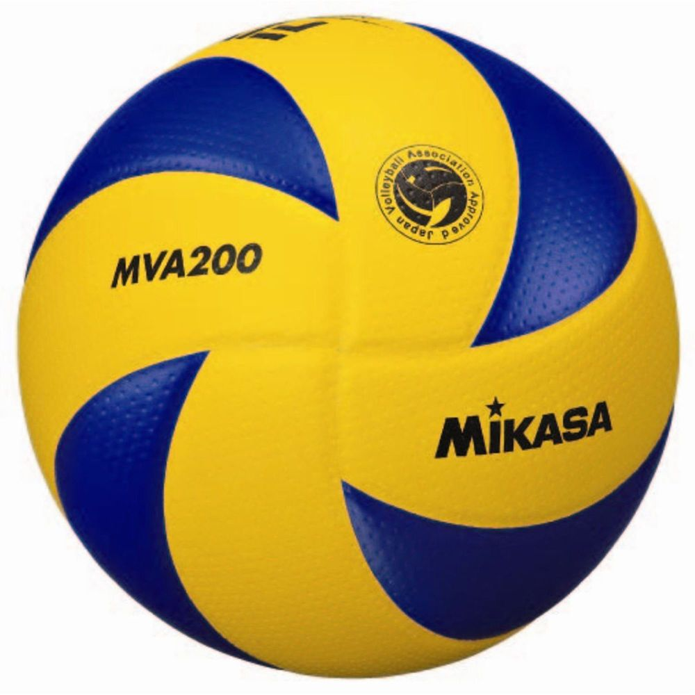 Mikasa Mva200 Volleyball 2016 Olympic Game Ball Dimpled Surface Ebay Link Olympic Games Volleyball Gear Volleyball