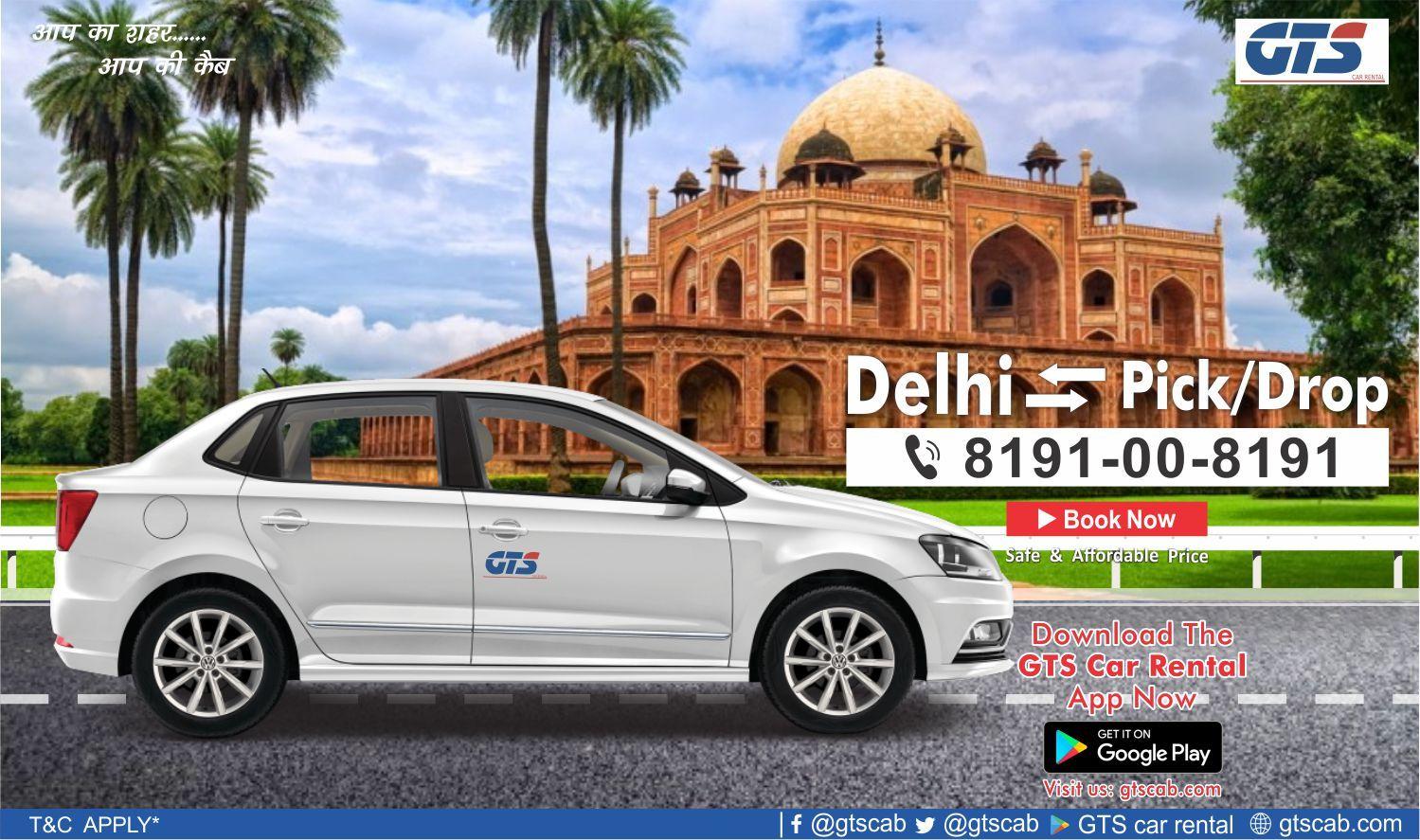 Cab service in delhi car rental service taxi service