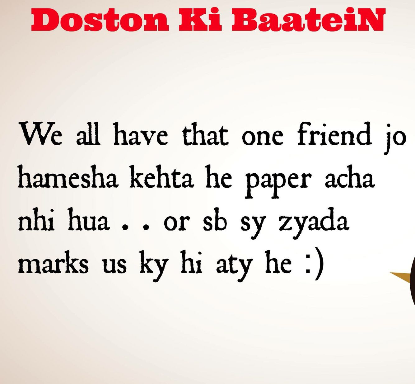 Doston Ki Baatain Friends Quotes Funny Friends Quotes Bff Quotes