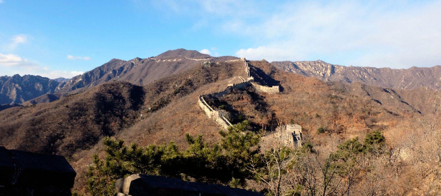 Die Chinesische Mauer Chinesische Mauer Mauer Chinesisch