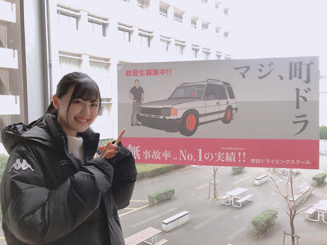 ドライビング スクール 町田