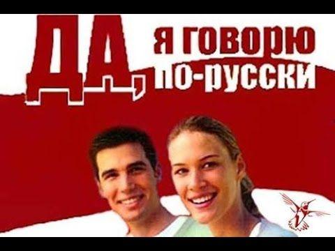 Puhutaan venäjää 1.