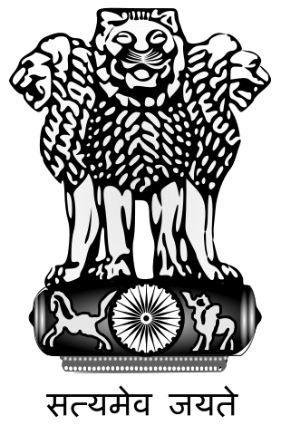 Indian constitution symbol Government jobs, Forest