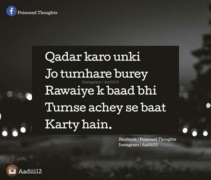 Life Quotes, Sad Love Quotes, Love Quotes