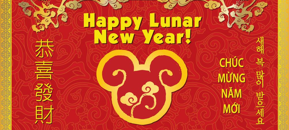 happy lunar new year celebration special events disneyland park - Happy Lunar New Year In Chinese