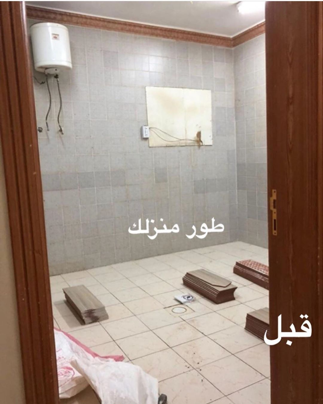 It Is Not Beautiful Anymore The Most Beautiful Watches Rahaf Saate Rahaf Saate Ra Bathro Bathroom Style Bathroom Design Home Decor