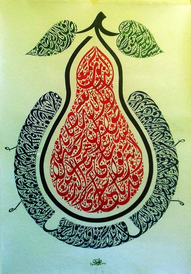 Great ayat Islami sanat, Tezhip, Sanat