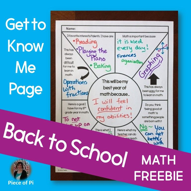 Back to School Math FREEBIE! 2 versions: Any grade level AND 8th ...