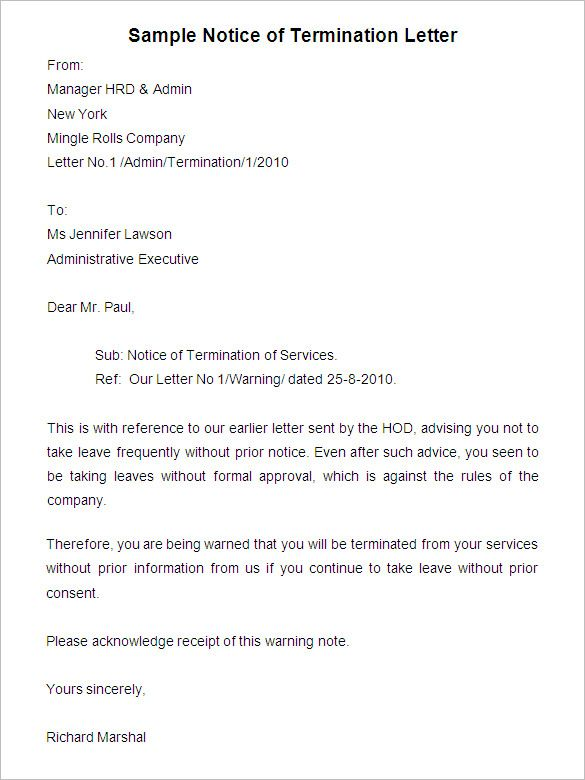 free termination letter template sample example format for leave - free termination letter