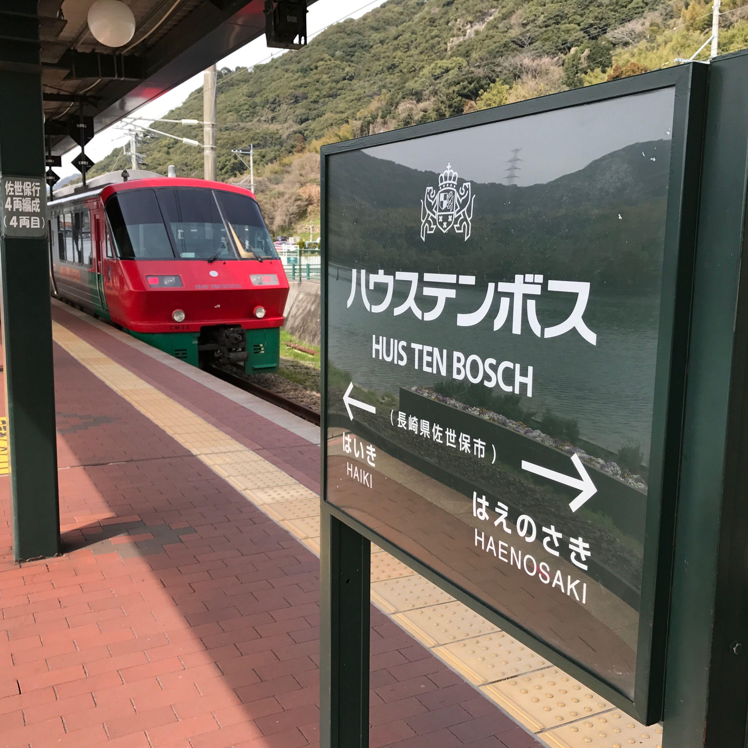 How Do I Get From Fukuoka Airport To Hakata Station