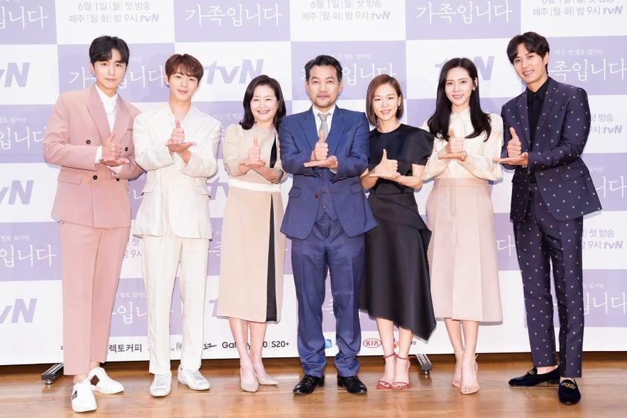 "Chu Ja Hyun, Han Ye Ri, And Shin Je Ha Talk About Upcoming Drama ""My Unfamiliar Family"" And What To Expect"