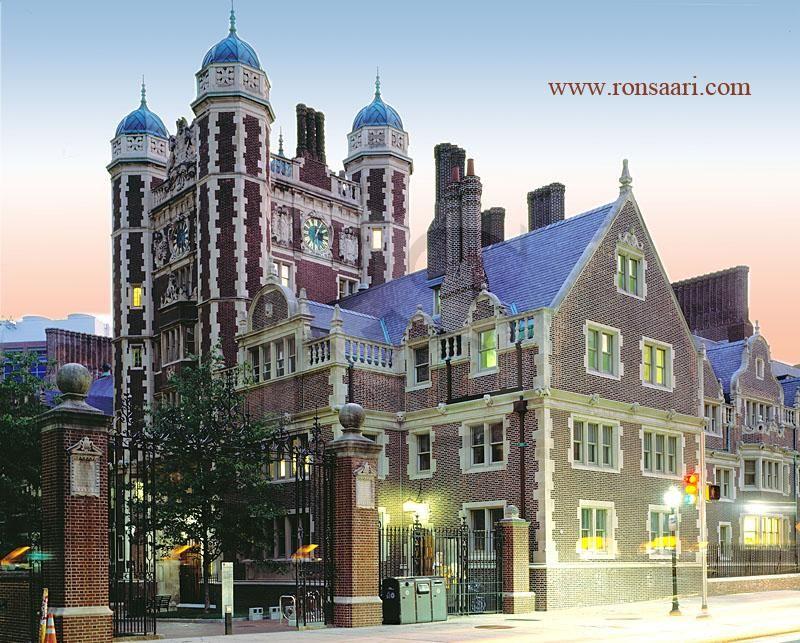 The Quadrangle, University Of Pennsylvania University of