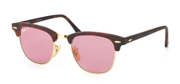 Ray Ban Clubmaster 3016 114515 Polarizadas Si te gustan estas Gafas de Sol puedes comprarlas en www.tuopticaonline.es