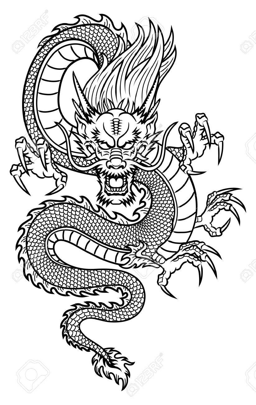 Cabezas De Dragones Para Tatuar stock vector | japanese dragon tattoos, dragon tattoo