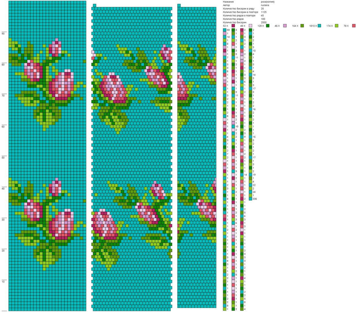 Жгуты из бисера схемы | Schlauchkette Blumen | Pinterest ...