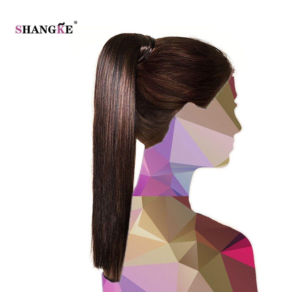 shangke hair 24 long straight ponytail dark brown drawstring pony