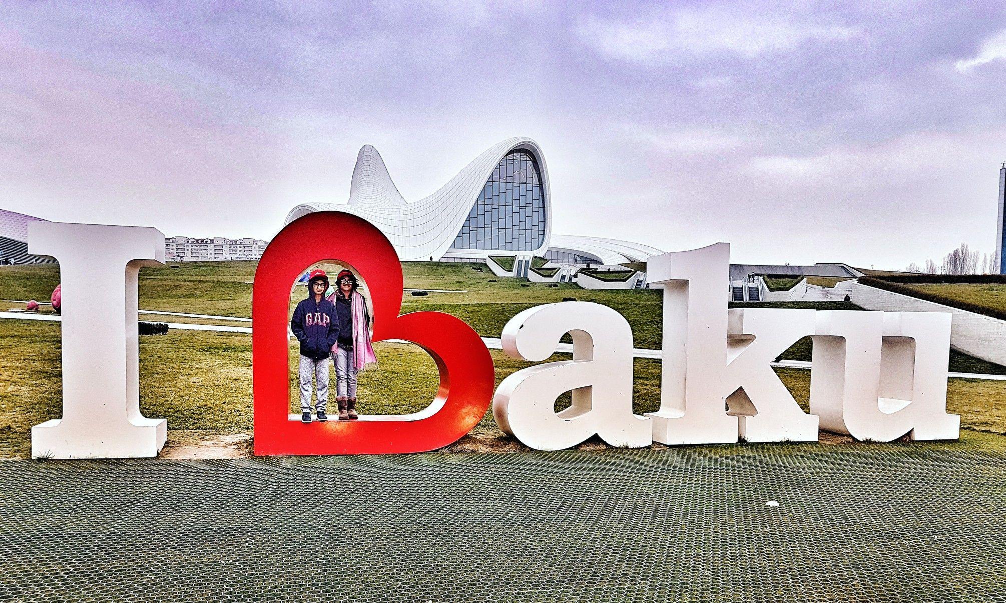 The Heydar Ali Cultural Center Baku Azerbaijan Cultural Center Culture Decor