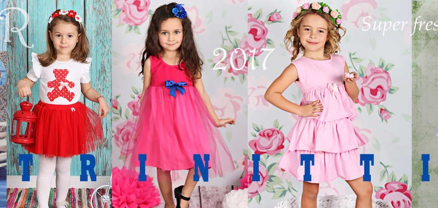 wholesale kids boutique clothing children clothes manufacturers wholesale