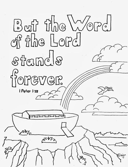A Free Coloring Page For The Bible Verse 1 Peter 1 25 Find More At My Blog Sunday School Coloring Pages Bible Coloring Pages Bible Verse Coloring