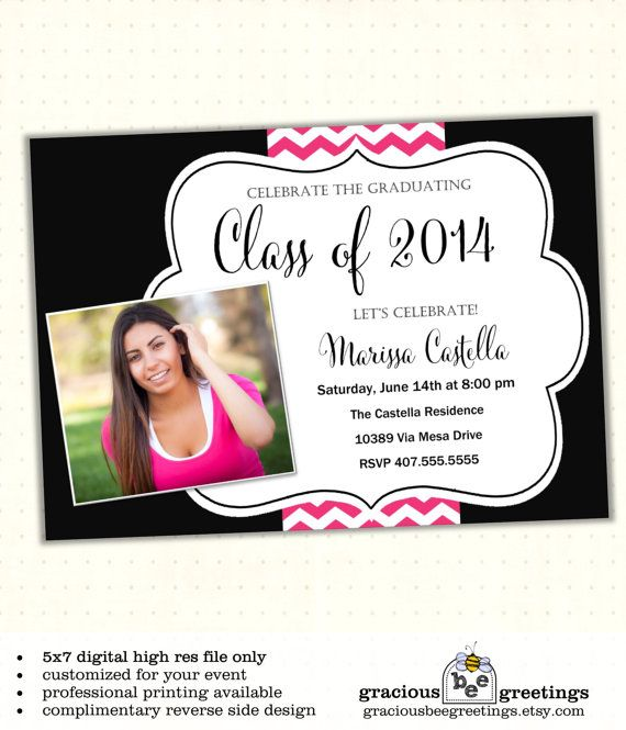 2014 Graduation Invitation Announcement by GraciousBeeGreetings