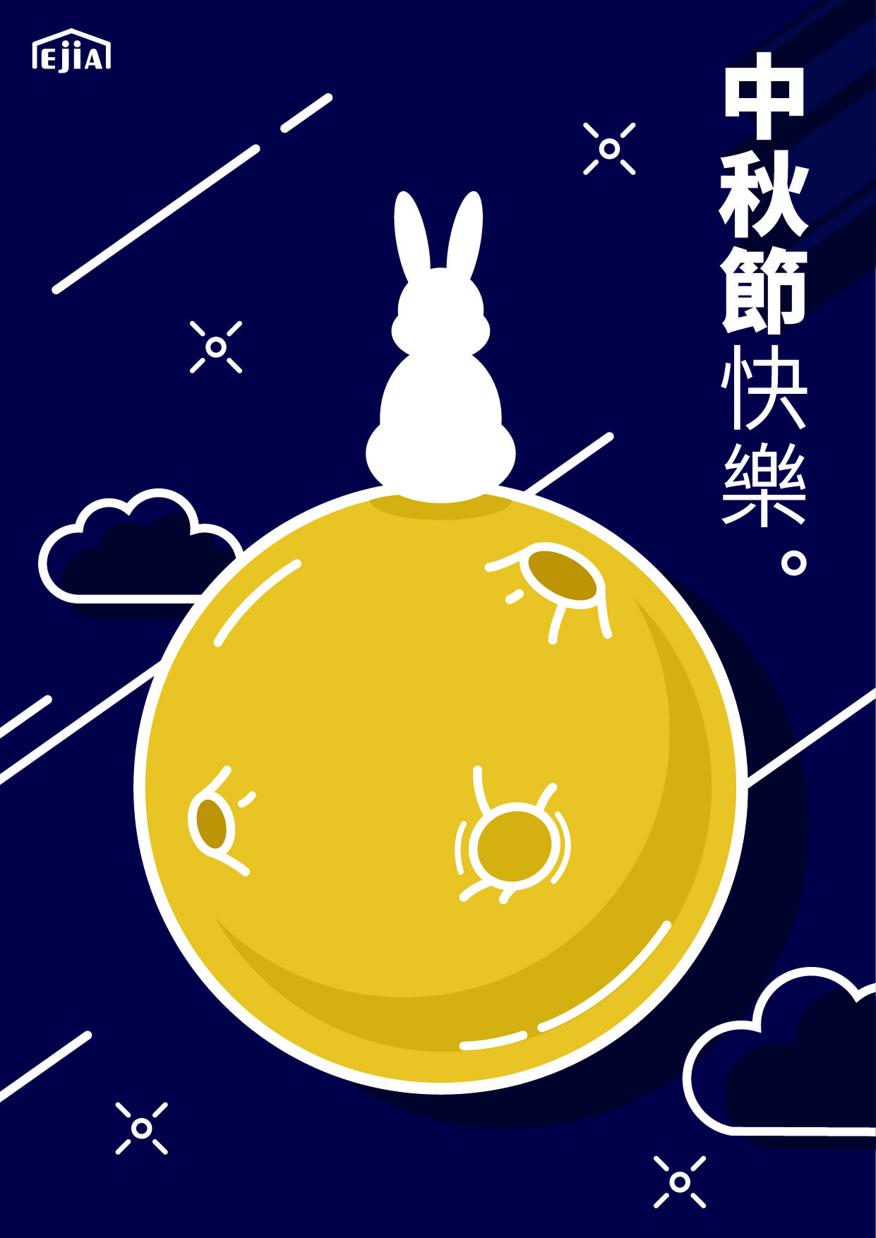 Moon Festival Card Festival Design Happy Mid Autumn Festival Moon Festival
