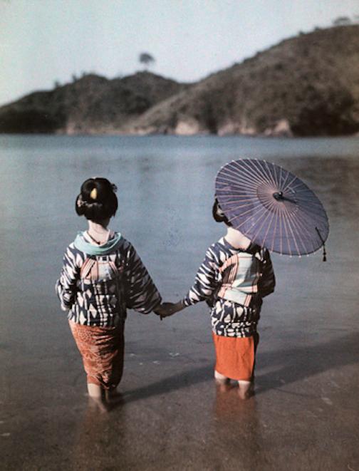 Japan ...Kiyoshi Sakamoto