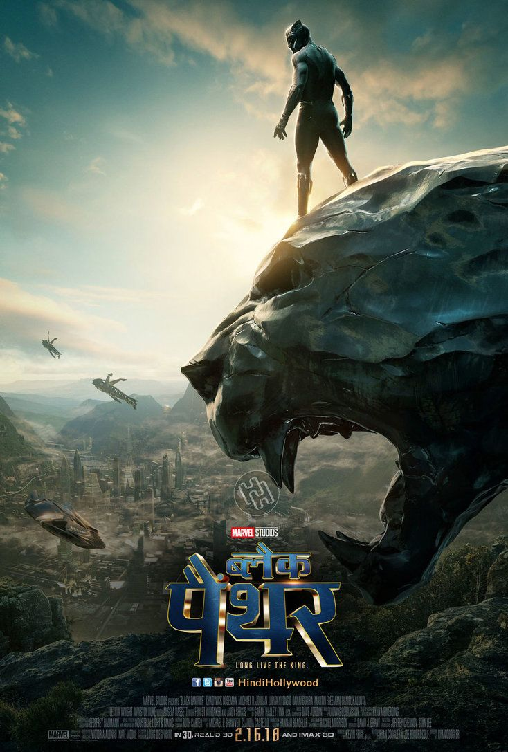 Black Panther Movie Poster Hd