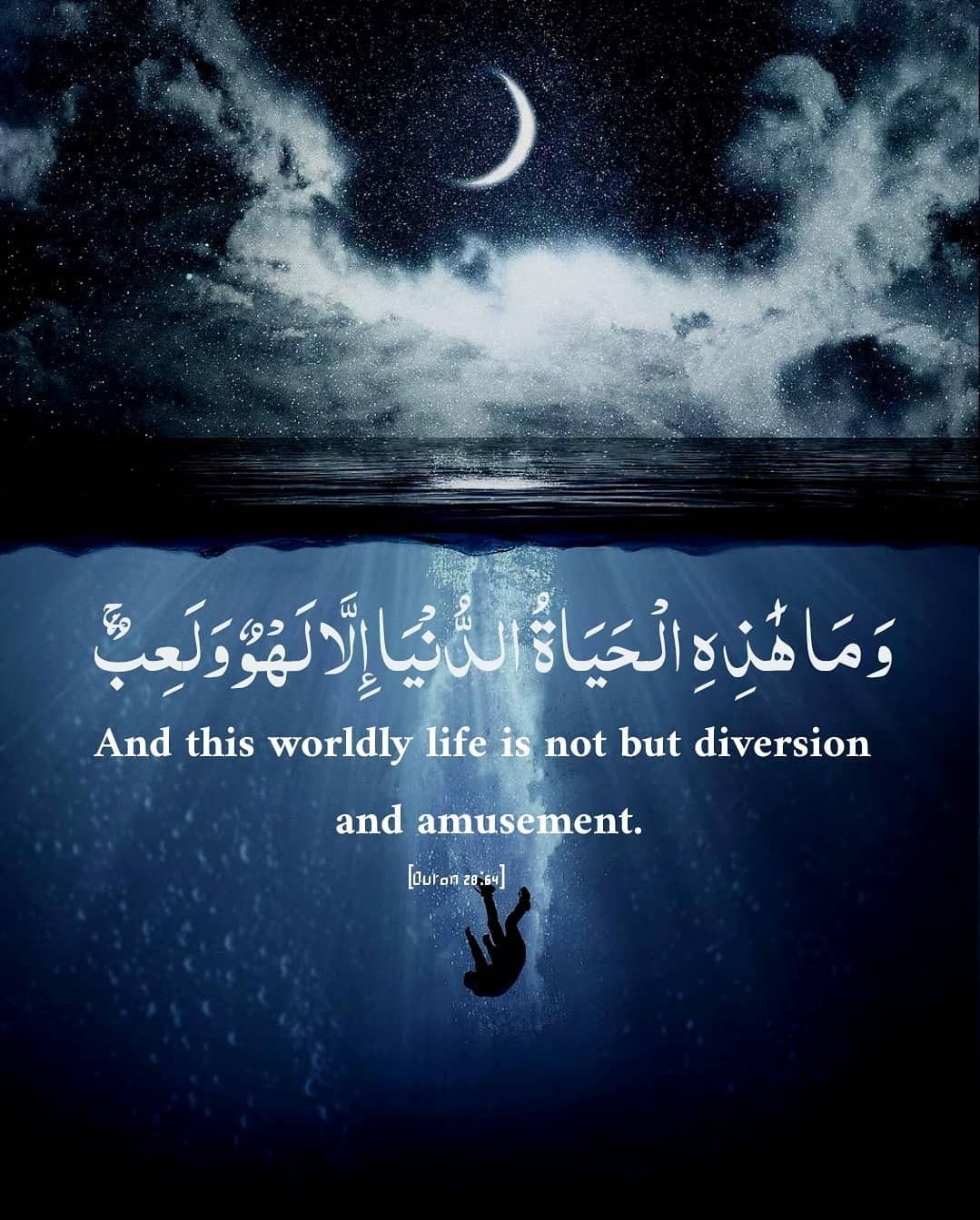 Pin By Marie On Islam The Way Of Life Quran Quotes Arabic Quotes With Translation Islamic Quotes