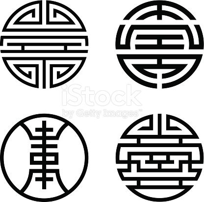 Four Variations Of The Chinese Symbol For Longevity All Based On