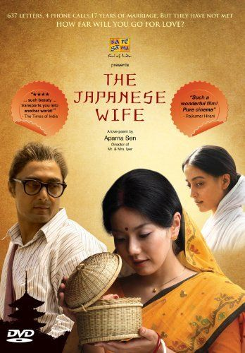 The Japanese Wife Movie Watch Online