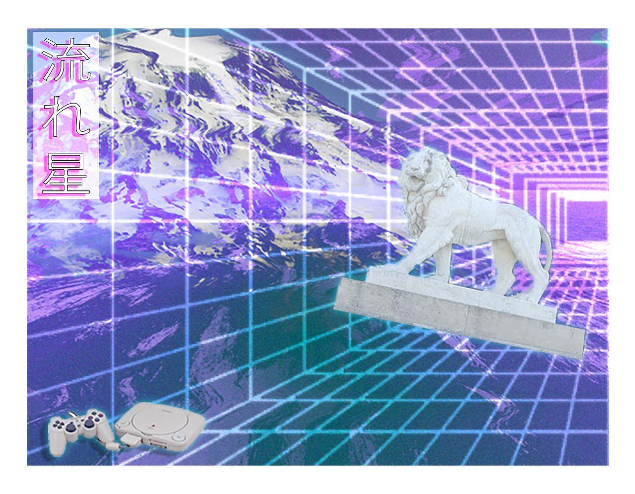 Bloom N' Doom Vaporwave aesthetic, Vaporwave, Seapunk
