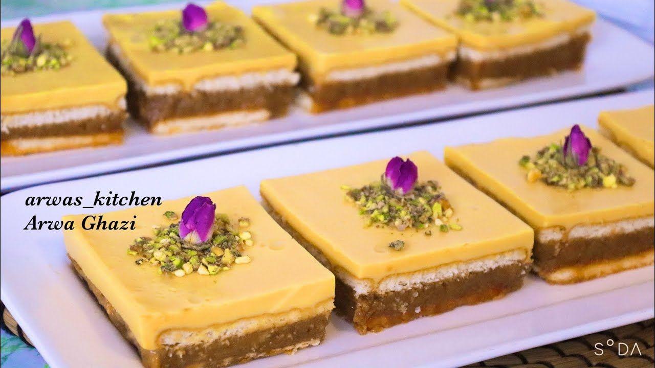 الحلى الأصفر حلى في أقل من عشر دقائق وطعم أكتر من رائع وفي أبسط طريقة Desserts Food Pudding
