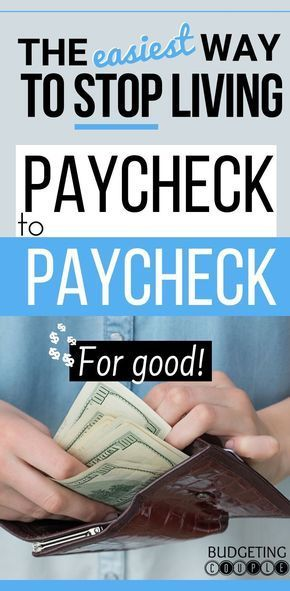 How To Stop Living Paycheck To Paycheck: An Actionable Guide #startsavingmoney