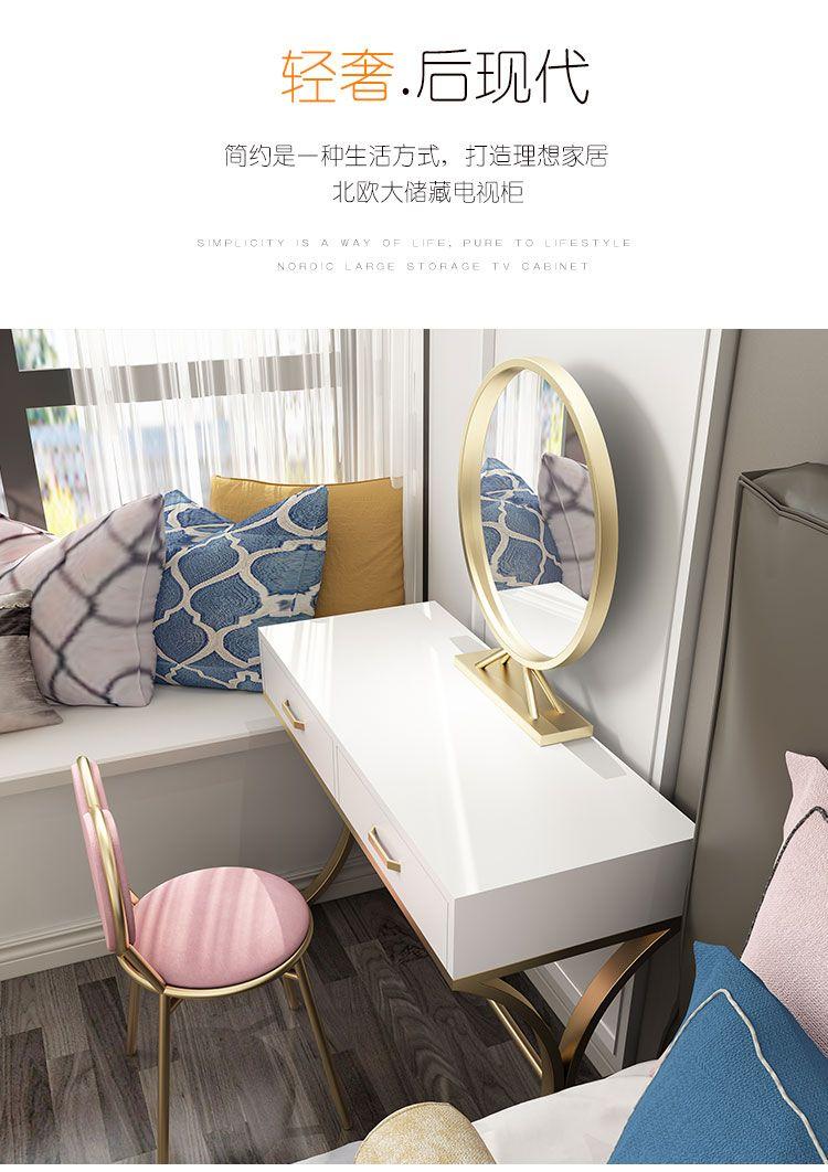 Nordic Ins Net Red Dressing Table Simple Bedroom Modern Minimalist