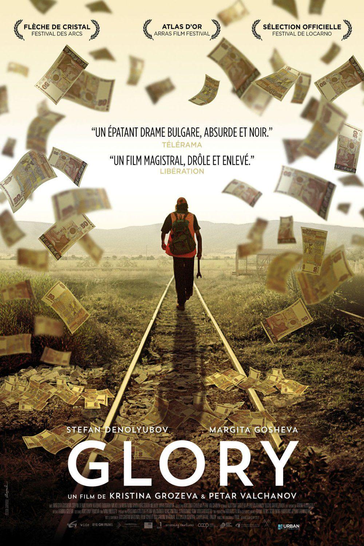 Слава Slava (Glory) by Kristina Grozeva and Petar Valchanov ...