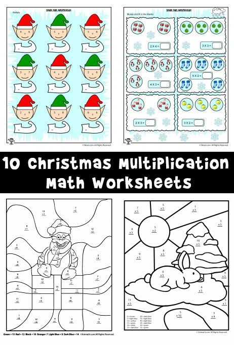 A Christmas themed single digit math coloring page, first-then ...