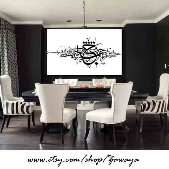 Home decor oil painting canvas print black and white interior design wall art arabic calligraphy