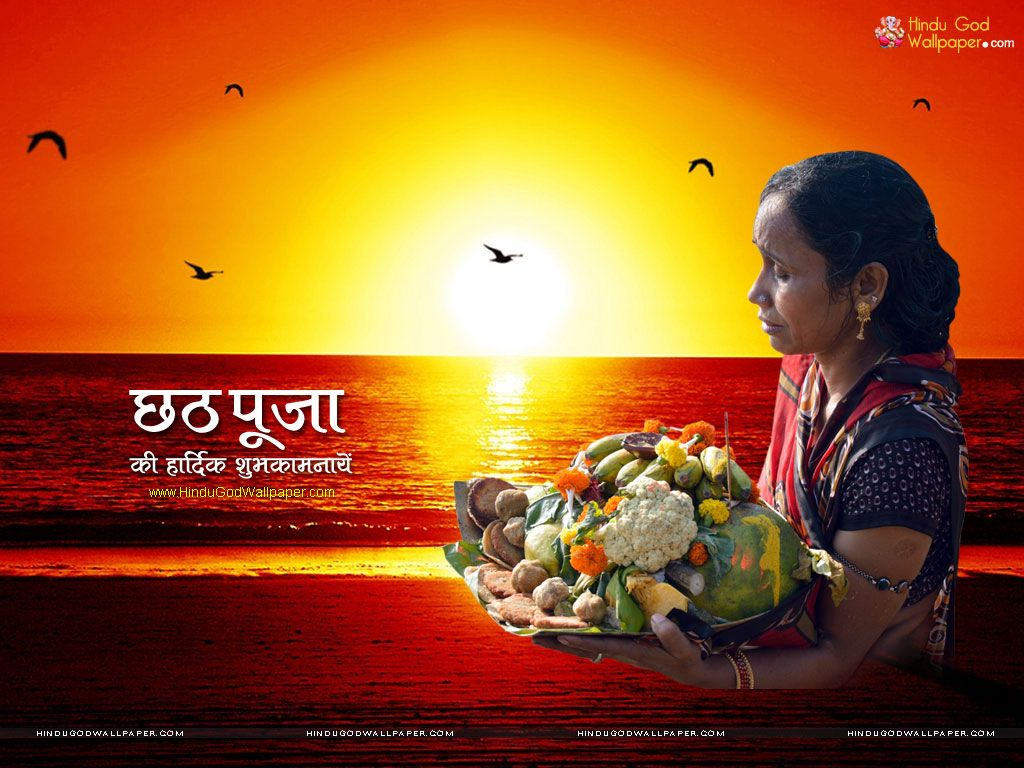 Happy Chhath Puja Special Wallpaper Free Download Chhath Puja