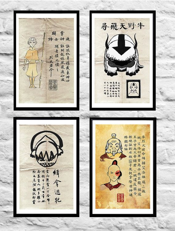 Avatar The Last Airbender Wanted Posters Aang Appa Togh Zuko And Iroh Inspired Minim Avatar The Last Airbender The Last Airbender Minimalist Movie Poster