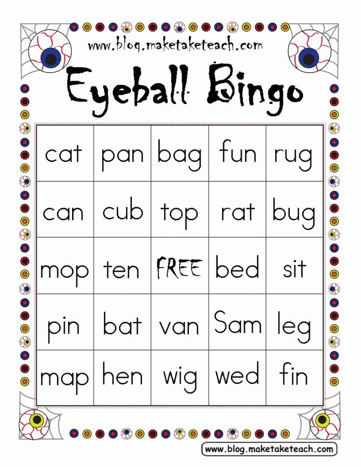 Halloween themed FREEBIE! Eyeball bingo for CVC words. | Teaching ...