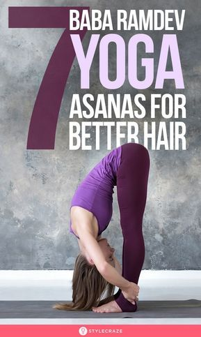 7 baba ramdev yoga asanas for better hair in 2020  ramdev
