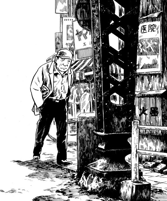 "Yoshihiro Tatsumi ""Abandon The Old In Tokyo"" 09"