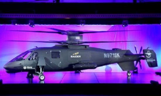 Năm 2015, Mỹ chuẩn bị đưa vào thử nghiệm trực thăng trinh sát siêu tốc S-97 Raider và dự kiến sẽ biên chế máy bay này Không quân Mỹ vào năm 2018.