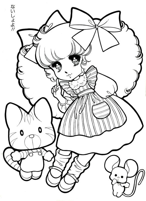 japanese zero coloring pages - photo#7