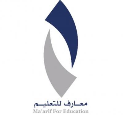 معارف للتعليم والتدريب تعلن عن وظائف إدارية وتعليمية للجنسين في 6 مدن صحيفة وظائف الإلكترونية Nike Logo Logos Education