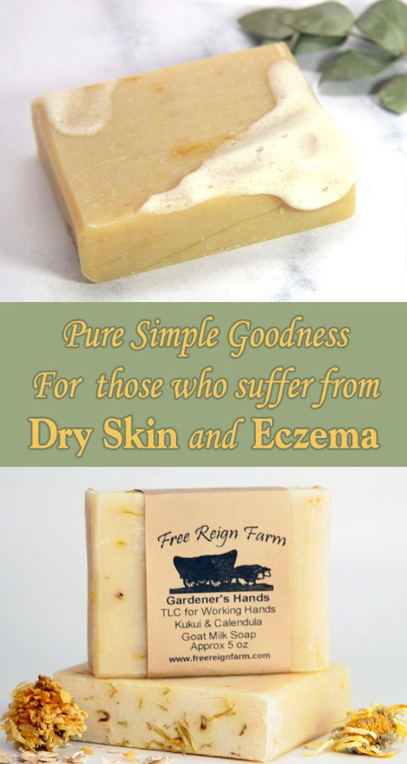 Gardener's Hands Calendula Goat Milk Soap by Free Reign Farm is part of Natural goat milk soap, Milk soap, Goat milk soap, Goat milk, Unscented soap, Organic soap - Gardener's Hands goat milk soap is made with calendula and kukui nut oil   perfect for any hands that need a lot of TLC