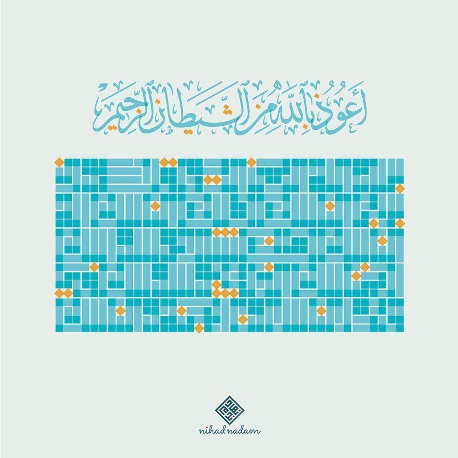 Gardenia4design Adli Kullanicinin Islam Art Panosundaki Pin