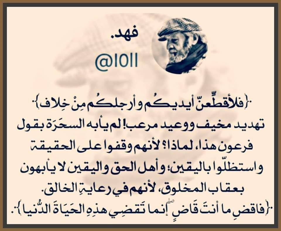 Pin By جوهرة الروح On Divers Quotations Quotes Arabic Quotes