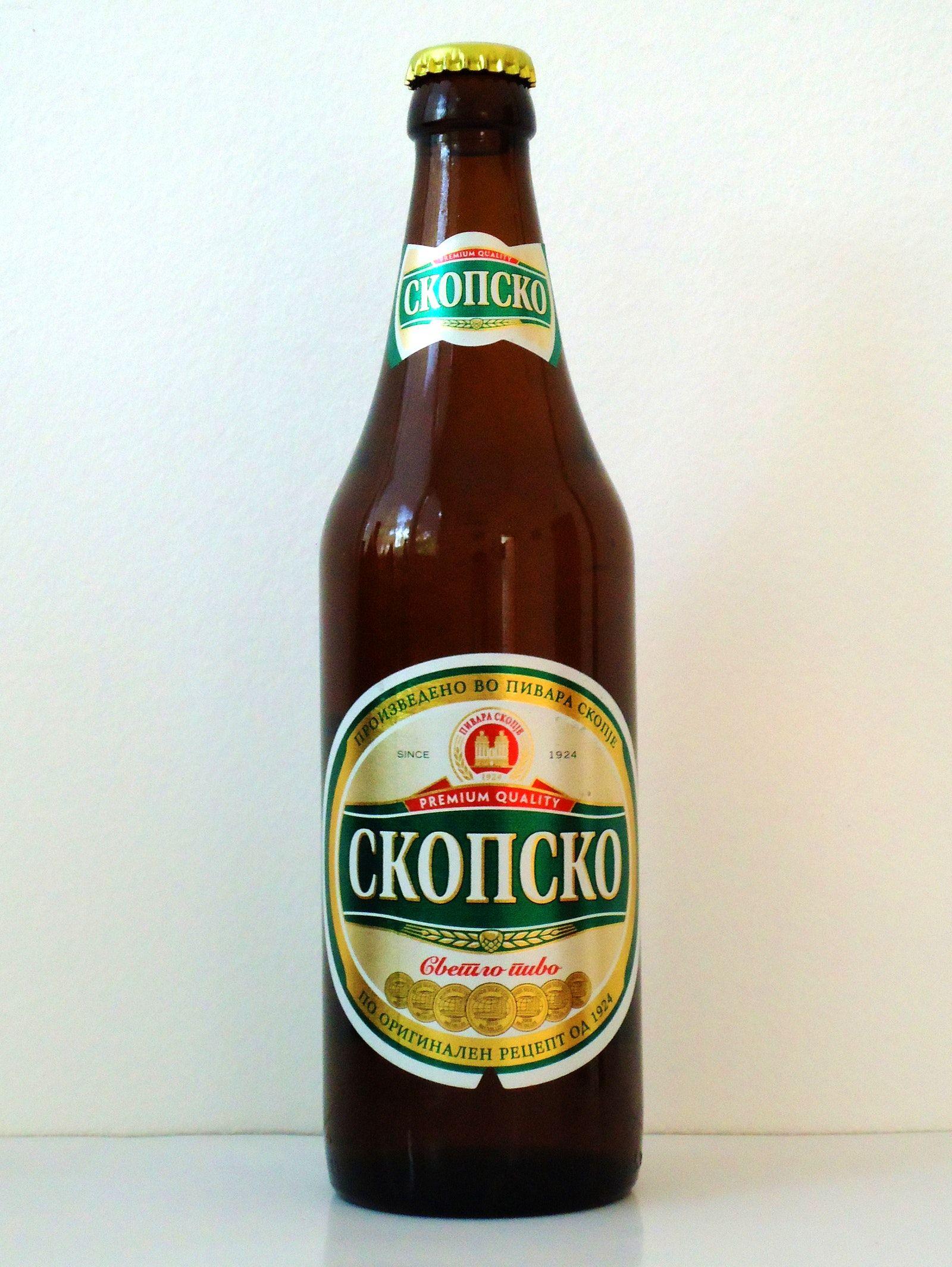 What You Will Miss From Macedonia Skopsko Macedonia Republic Of Macedonia Beer