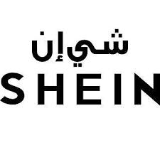 اكواد خصم شي أن الجديدة بقيمة تصل إلى 90 على منتجات مميزة سبتمبر 2020 في السعودية Tech Company Logos Company Logo Math